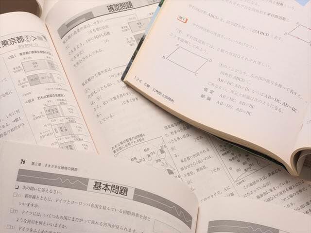 宿題のイメージ