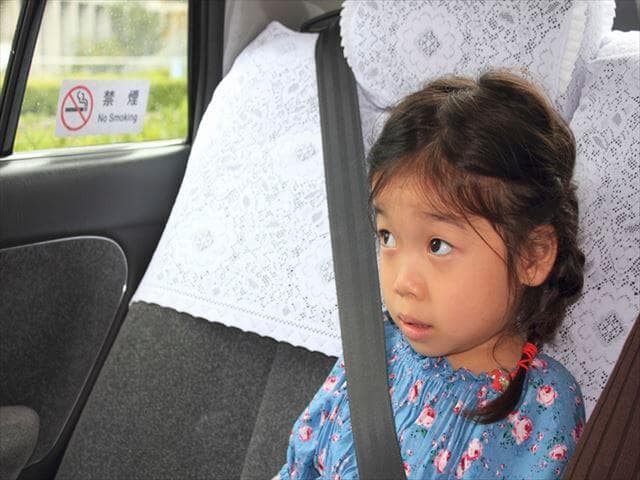 育児タクシーの使い方