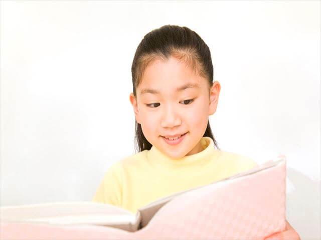 子どもが喜ぶ付録