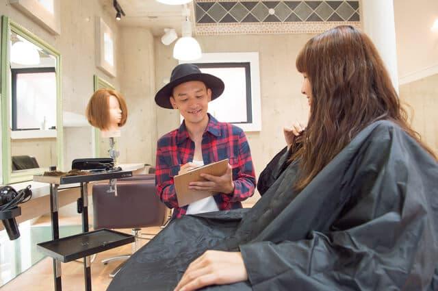 美容師さんの話
