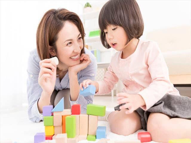 4歳の子どもにかかる保育料