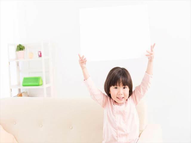 4歳の子どもの生活費