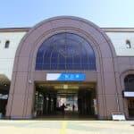 狛江駅(東京都狛江市・世田谷区)のおすすめ産婦人科3選