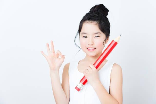 鉛筆の種類