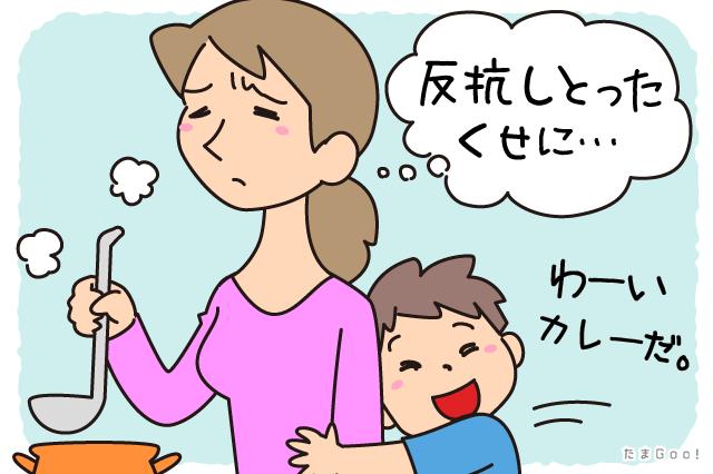 ママ大好き