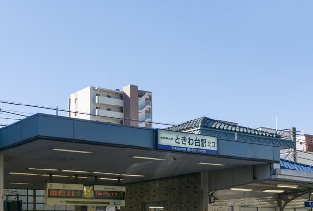 ときわ台駅(東京都板橋区)のおすすめ産婦人科5選
