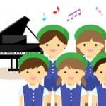 子どもを合唱団に入れてみたい!合唱団ってどんな活動をするの?