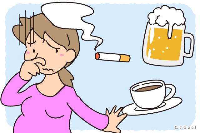 お酒やたばこはNG