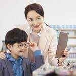 子どもの眼鏡は保険適用される?補助金の申請方法について