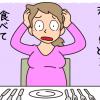 すぐに食べるのをやめたほうがよい!妊娠中に絶対食べてはいけないもの