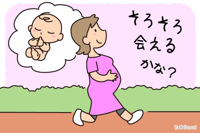 赤ちゃんを下げる方法