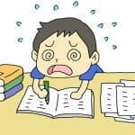 【学習障害】読み書きが苦手なディスレクシアと診断されたら?