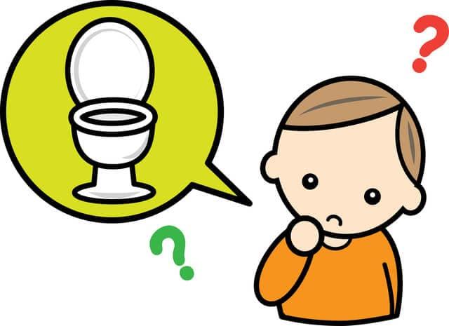 トイレトレーニングの疑問