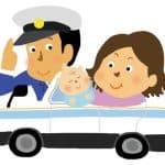【チャイルドシートはどうする】赤ちゃんとタクシー乗りこなし術七つ