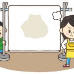 おねしょをした布団はどう処理してる?正しい洗い方のポイント六つ
