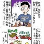 夫の好き嫌い:今夜は納豆ご飯だけでいいですか?【第6回】