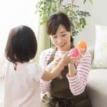 ベテランママ&少人数保育で安心、安全!保育ママとはどんなもの?