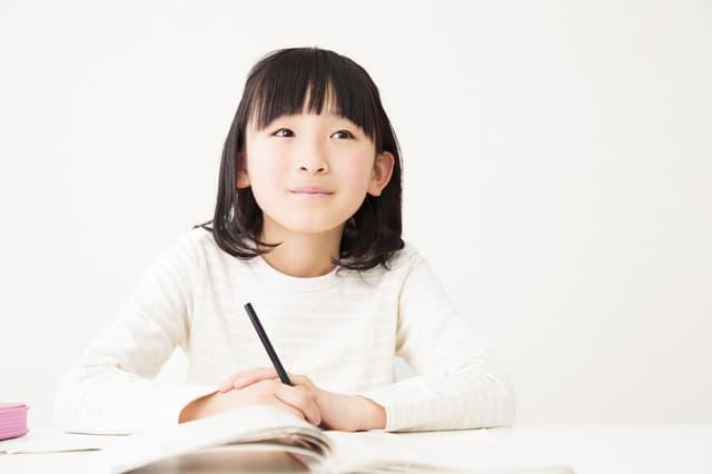 中学受験の勉強