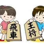目指せ!藤井聡太プロ!子どものころから将棋をやると頭がよくなる!?
