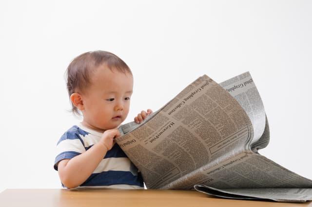 新聞紙で遊ぶ