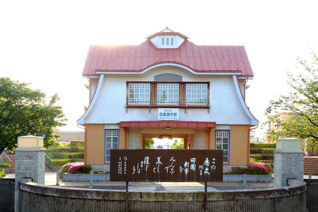 田園調布駅(世田谷区)の産婦人科4選