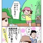 キャンプ:今夜は納豆ご飯だけでいいですか?【第18回】