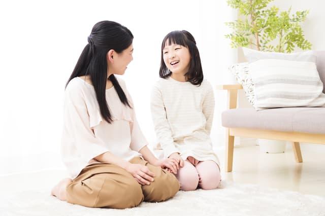 親子の対話
