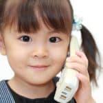 家の電話は何歳から取らせる?子どもに教えておきたい電話のマナー