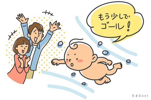 産道の赤ちゃん