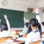 小学校の授業数が足りない?!2020年から外国語の導入で時間が不足!