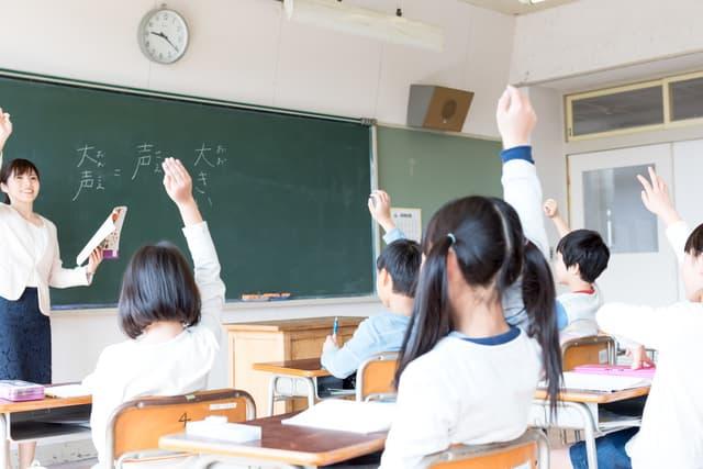 小学校の授業数