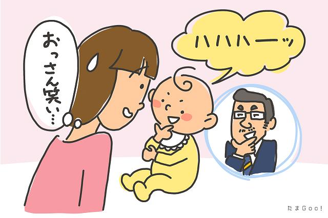 新生児が笑う