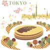 【2020】まだ間に合う!東京オリンピックに子どもボランティアで参加しよう!