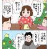 クリスマスツリー:今夜は納豆ご飯だけでいいですか?【第31回】