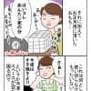 残さず食べよう!:今夜は納豆ご飯だけでいいですか?【第33回】