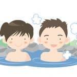 夫婦でお風呂にはいればすべてうまくいく三つの理由