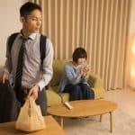 妻の不機嫌が怖い…どうして不機嫌になるの?原因と対策