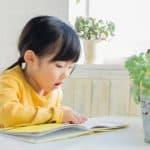 「読書手帳」ってどんなもの?親子で作って、たくさん本を読もう!