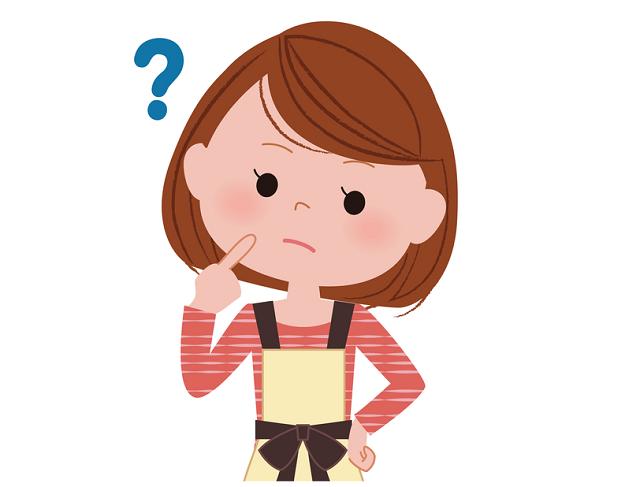 主婦の疑問