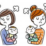 保育園での親同士のトラブル対処方法