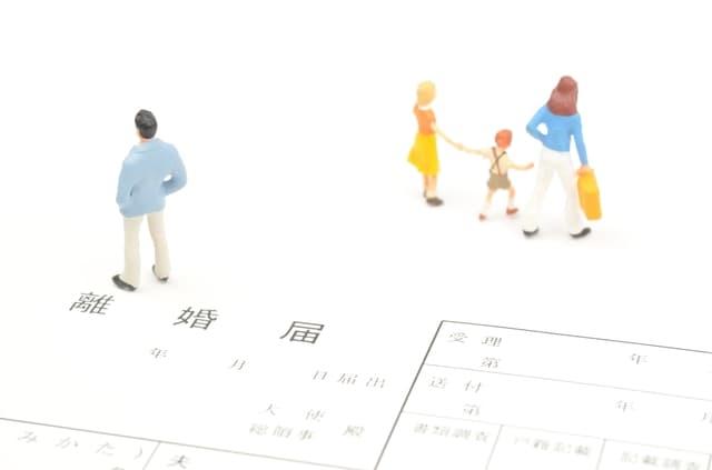 離婚の遺伝
