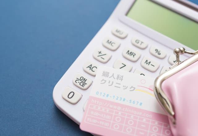 不妊治療の助成金