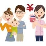 【セルフメディケーション税制】家族の医療費がお得に?