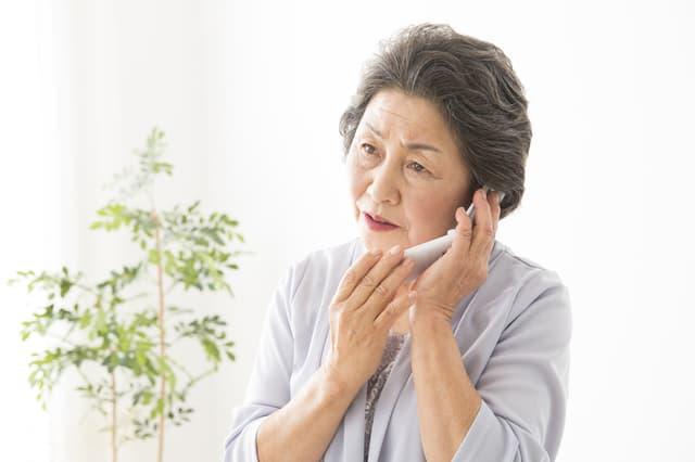 祖母から電話