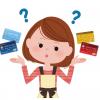 主婦でも自分名義のクレジットカードを作れる?カード申請の注意点