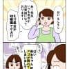 子どものケガ:今夜は納豆ご飯だけでいいですか?【第45回】