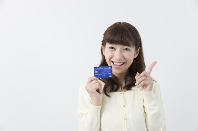 クレジットカードのメリット