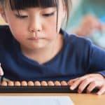 子どもにそろばんを習わせたい!そろばんを学ぶメリット