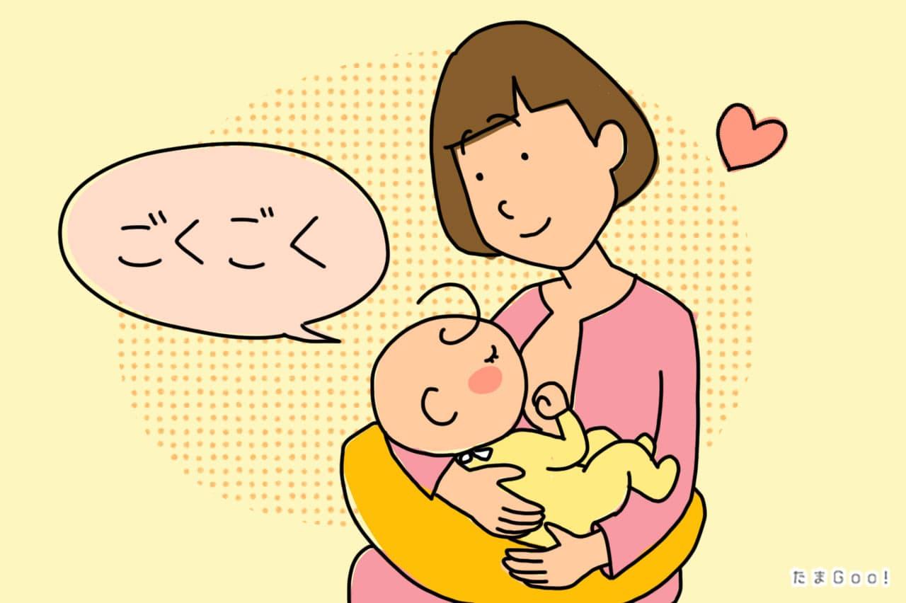 母乳が出る飲み物