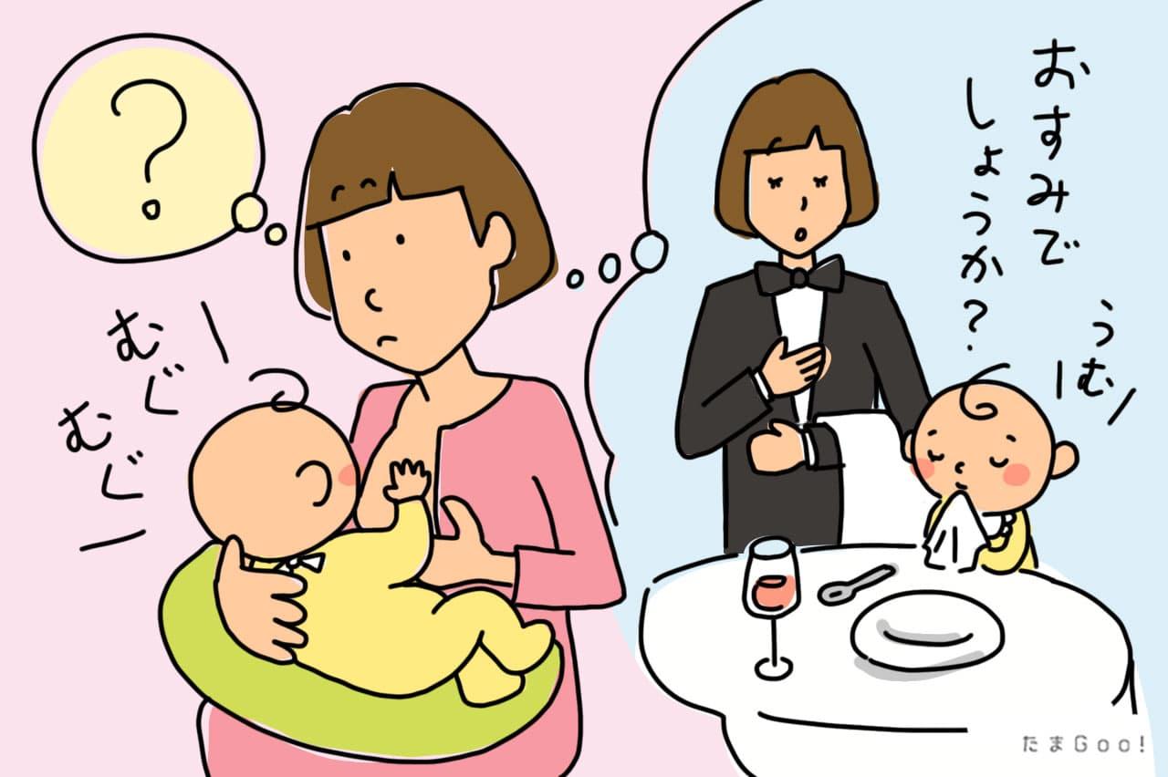 母乳の与え方